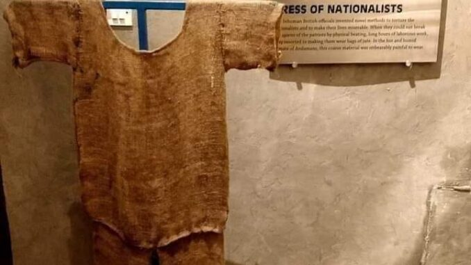 Veer Sawarkar wore this jute cloth in Andaman Jail of Kalapani